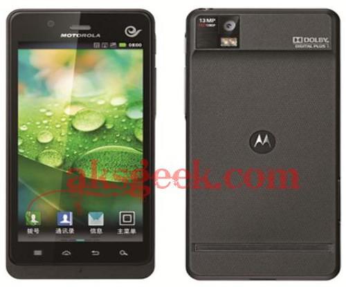 Motorola XT928 Smartphone