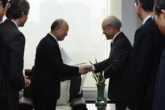 Yukiya Amano & Kang Chang-soon (02813197)