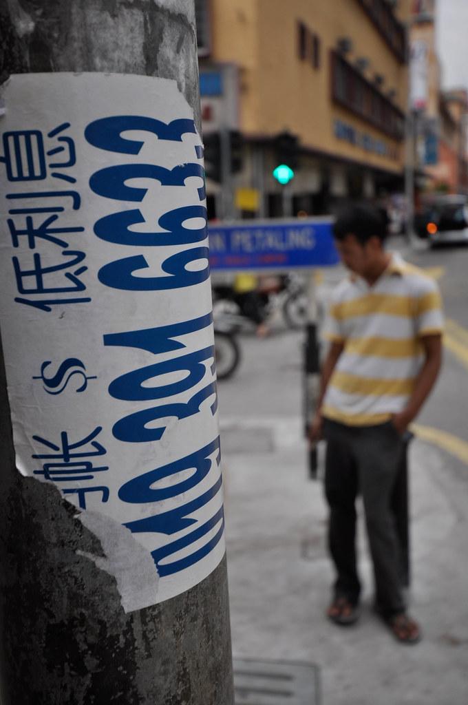 China Town, KL 吉隆坡华人街 ...