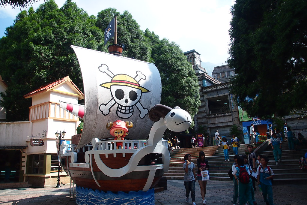 九族文化村 海賊王