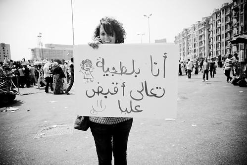 Salma Said سلمى سعيد