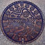 Shimoji Okinawa manhole cover (沖縄県下地町のマンホール)