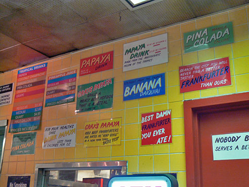 Gray's Papaya drinks.jpg
