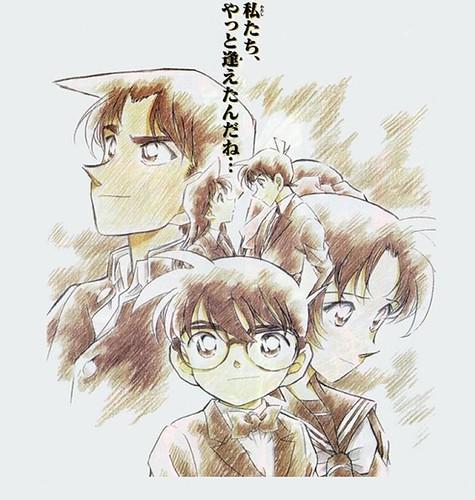 Portada reseña Detective Conan