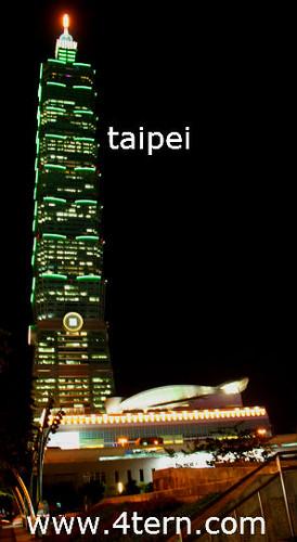 台北101大楼倒数活动