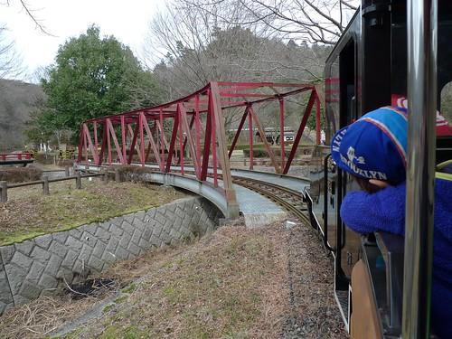 Mitsugi choo choo train 3