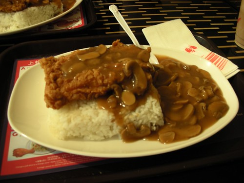 This is KFC, mushroom sauce, zinger chicken and rice