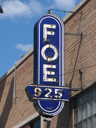FOE Aerie sign, Grand Haven, MI