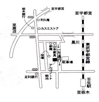 案内状map