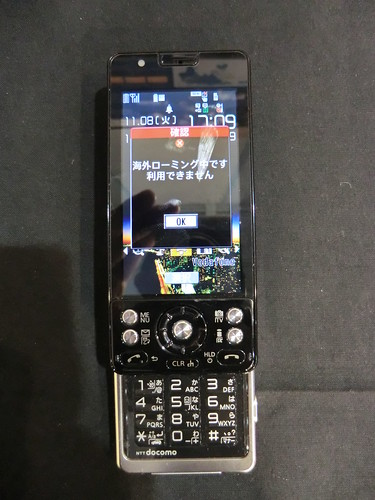 Japanese mobile phone...ridiculous system