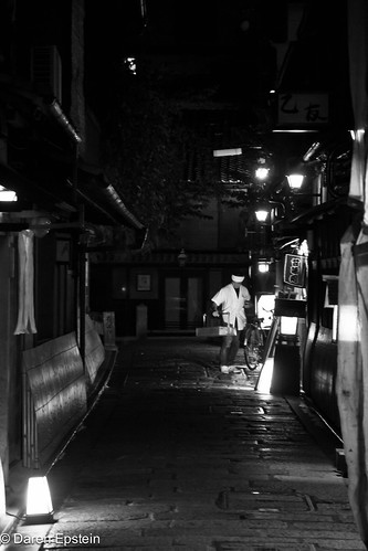 Late Night Delivery - Kyoto
