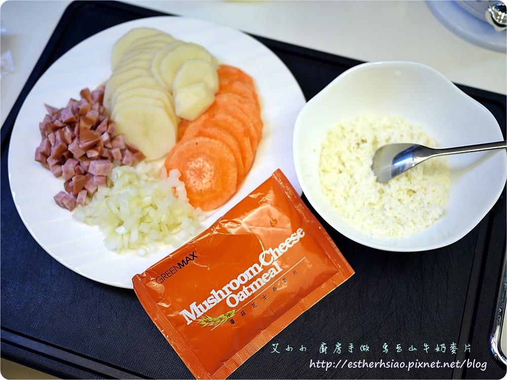 1 創意米餅材料
