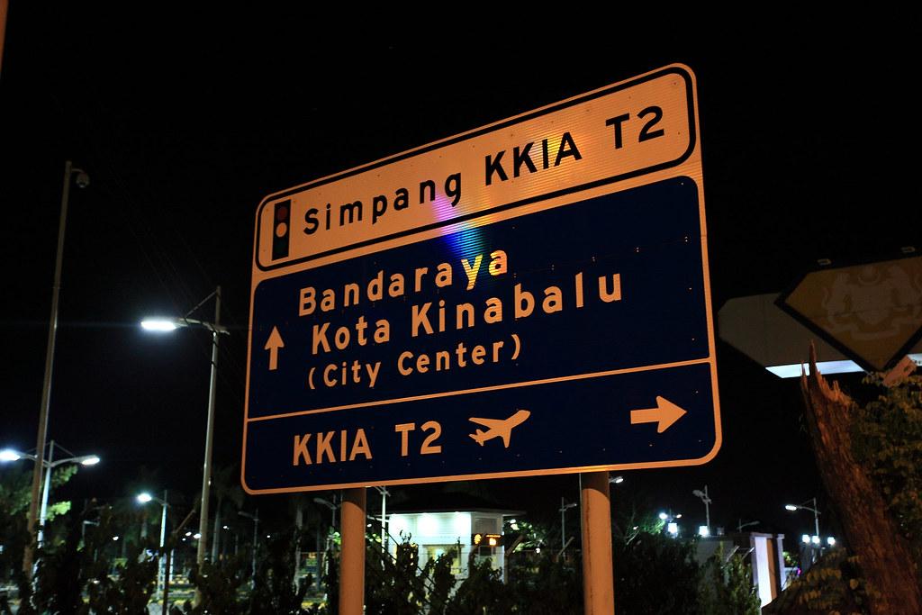 馬來西亞~沙巴遊 Part2