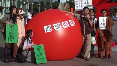 環團宣示抗暖化行動開始。(圖片來源:蠻野心足生態協會)