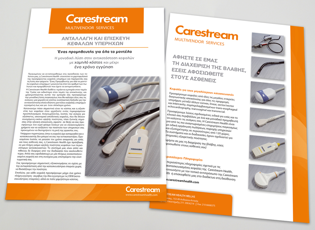 Carestream-SparesLeaflet