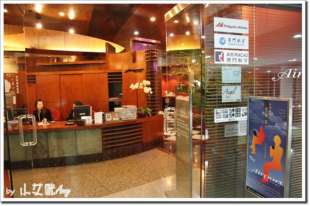 澳門機場貴賓室+澳航商務艙IMG_8829