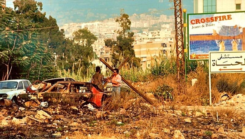Lebanon Image11