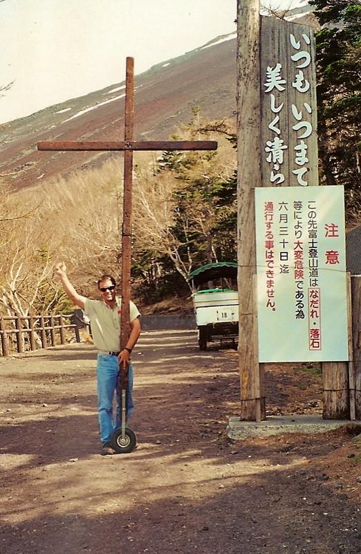 Japan Image12