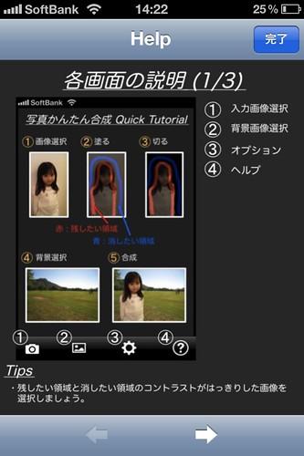 IMG_2746