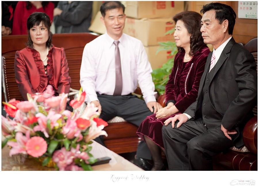 小朱爸 婚禮攝影 金龍&宛倫 00063