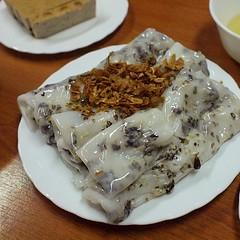 Phuong Phuong