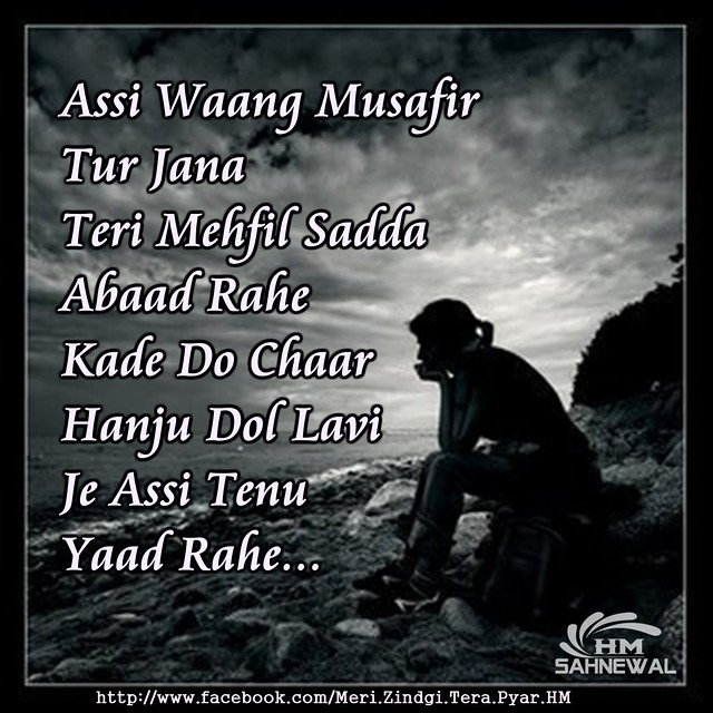 Love comments Wallpaper : punjabi sad comment wallpaper harpreet hm sahnewal meri zindgi tera pyar jindagi dukh dard new ...