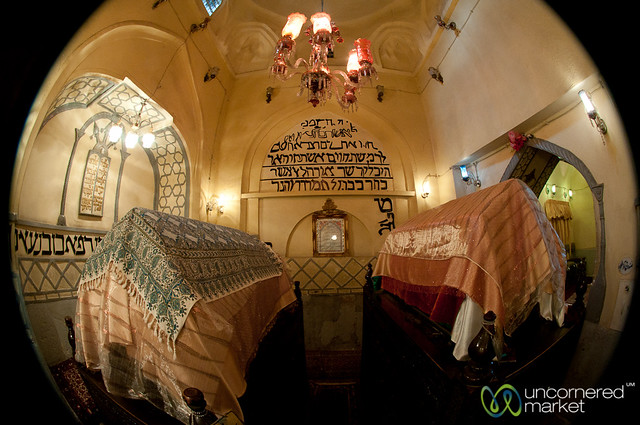 Tomb of Esther - Hamadan, Iran