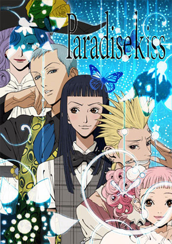 Paradise_Kiss_1