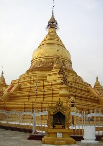 Paya Kuthodaw (4)