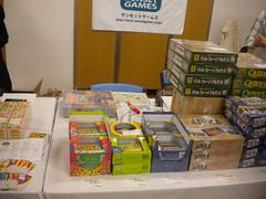 ゲームマーケット2011年11月