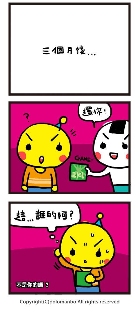 00033_記憶_01.jpg