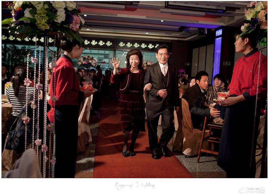 小朱爸 婚禮攝影 金龍&宛倫 00175
