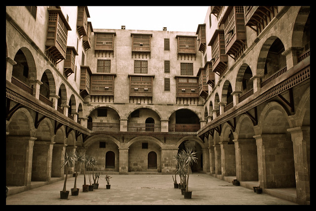 bazara ِAgency وكاله بازرعة