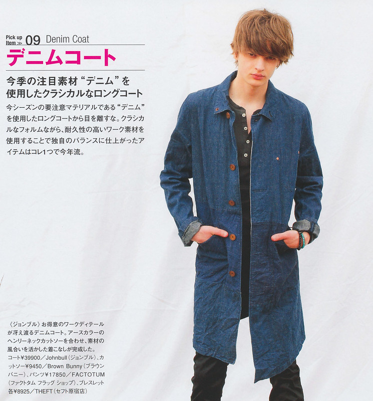 Zdenek Zaboj0092(men's FUDGE41_2012_04)