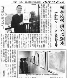 ������ Fukuro Chan - Press