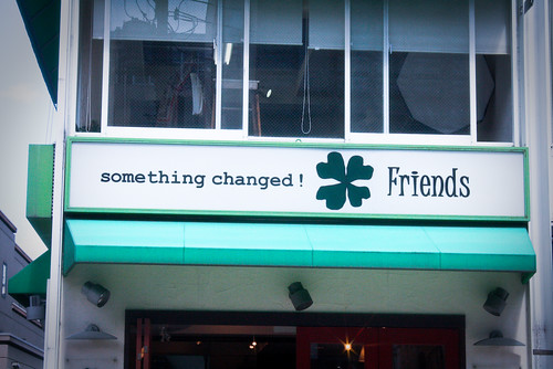 Something Changed! FRIENDS