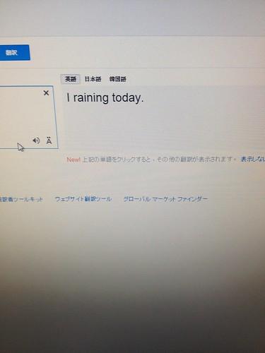 Google translate fail result