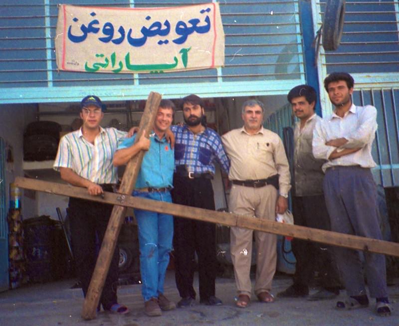 Iran Image6