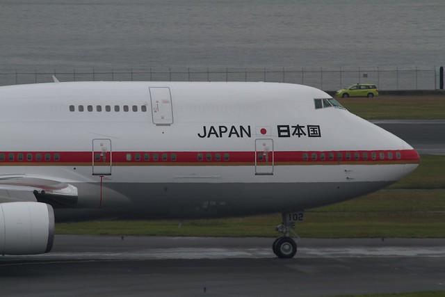 JASDF B747-400 Japanese Air Force One