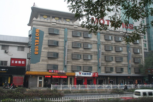 2011-11-16 - Xian - 16 - Hotel