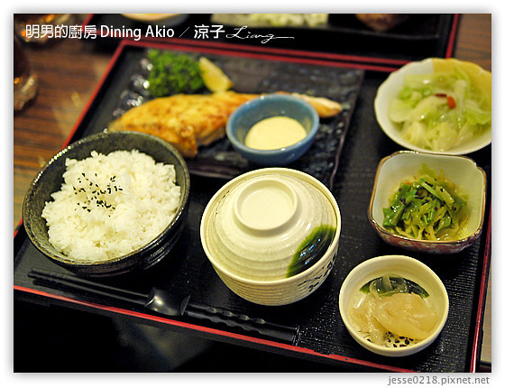 明男的廚房 Dining Akio 5