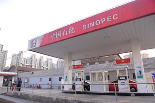 Sinopec 2011 net profit climbs 2% – AFP