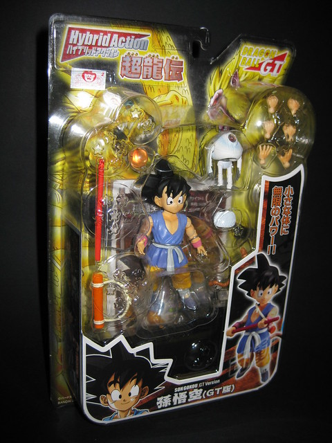 Dragonball GT Hybrid Action Son Gokou GT Version