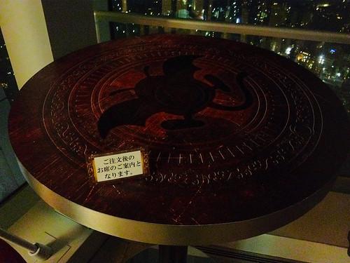 ドラキーテーブル