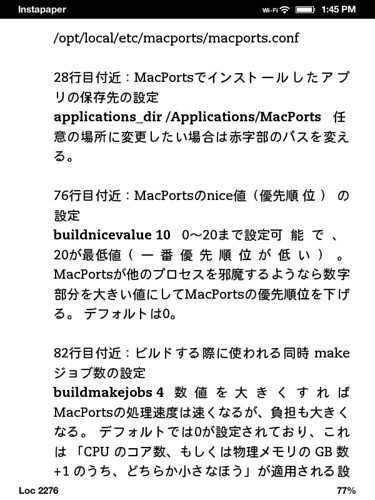 screenshot_2011-11-23T13_45_06-0900