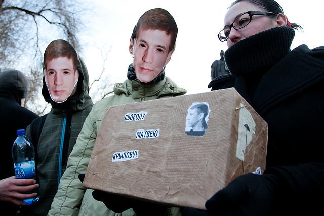 На Митинге в поддержку Дмитрия Путенихина (Матвея Крылова)