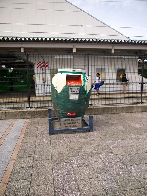 Tea postbox