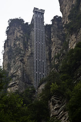 Bailong Elevator, Zhangjiajie, China.