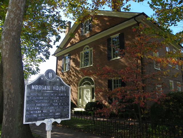 Home Of John Hunt Morgan Lexington Fayette County Kentuc Flickr Photo Sharing