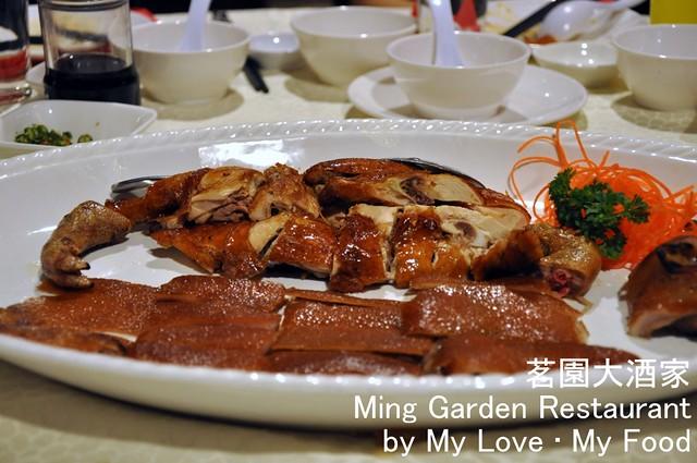 2012_02_26 Ming Garden 026a